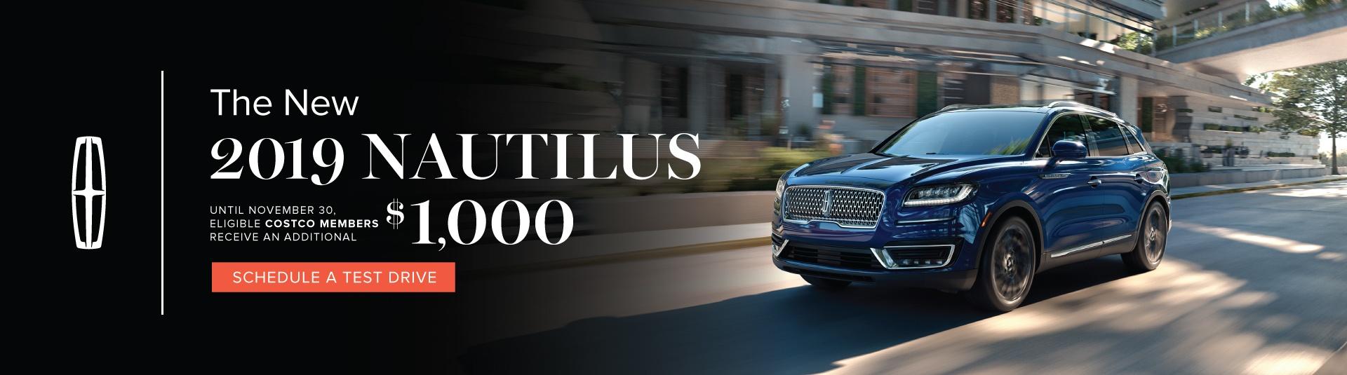 The New 2019 Nautilus